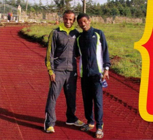 Joseph Kibur and Haile Gebrselassie at Yaya Village
